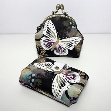 Pillangós tárca és zsepitartó
